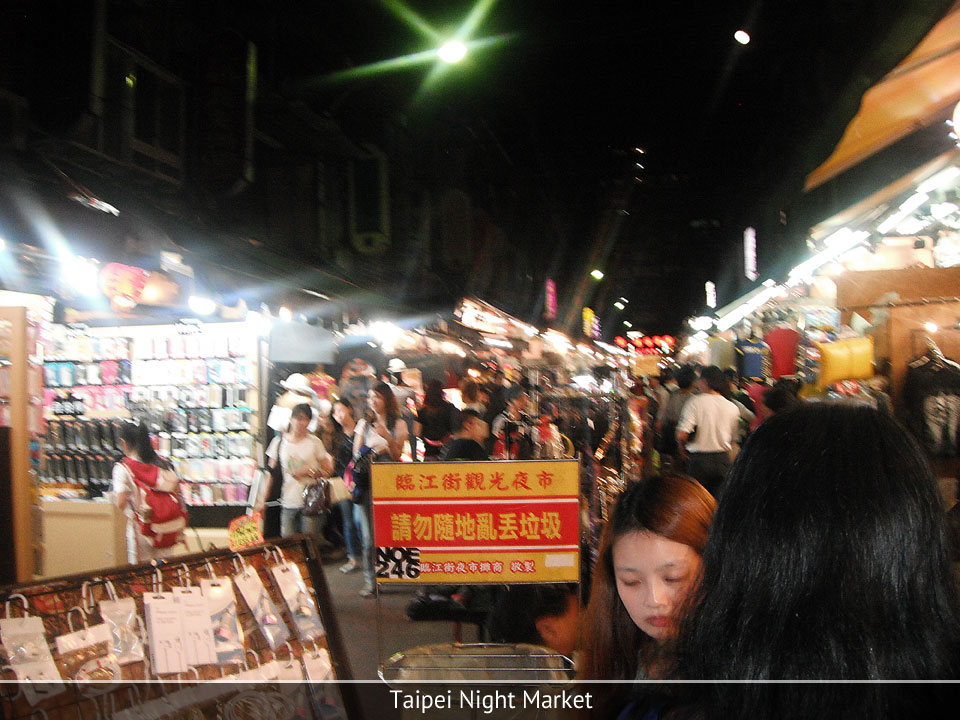 Tapei Night Market - Overseas Manufacturing Consultants